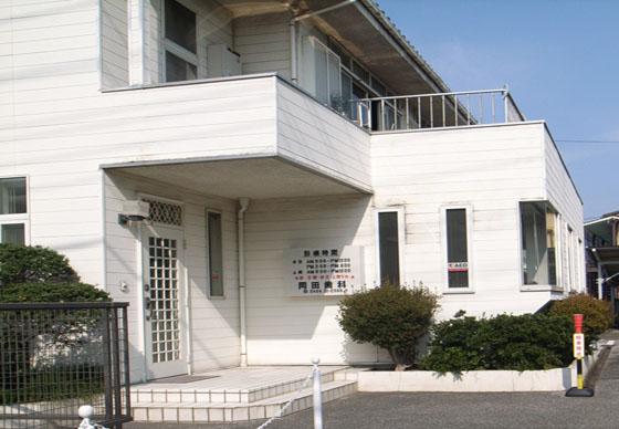 岡田歯科医院_1