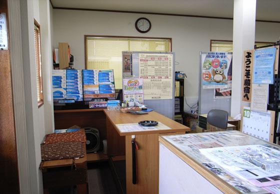 石村保険_2