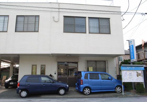石村保険_1